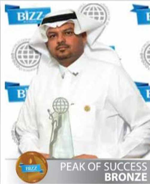 Winners of the Bizz Arabic 2013